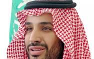 中东第一家族,沙特阿拉伯是如何崛起的?