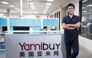 北美最大的亚洲商品购物平台亚米网完成A轮一千万美金融资--源自一瓶老干妈的情怀