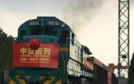"""【趋势】中国的全球雄心:""""欧亚世纪""""隐隐迫近"""