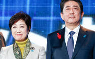 日本大选倒计时,日本问题专家:小池仍缺成熟度,安倍暂时扳不倒