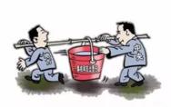 郑永年:中国的中央与地方关系将向何处去?