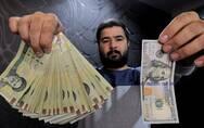 伊核协议签订近三年 伊朗经济受益几何?