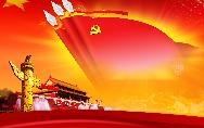 重建中国的福利国家:从经济发展主义走向社会发展主义