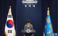 """日媒:韩国内政外交四面楚歌 """"总统缺席期""""更添阴影"""