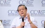 许善达:中美关系前景乐观,中国税制改革任重道远