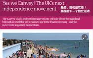 英国小岛也闹独立,欧盟心碎成渣了