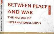 《和平与战争之间》的启示:领导人偏好的危险性