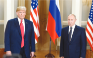普特会|俄美关系止跌有望,非敌非友亦敌亦友或成俄美新常态