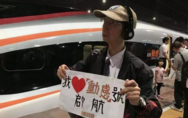 香港正式接入中国高铁网意味着什么