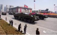 任明:金正恩执政后的朝鲜经济-现状、困境、趋向