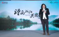 王艾:乡愁不是愁 而是一种情怀与念想