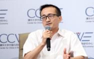 刘元春:中国经济仍然存在很多不确定性