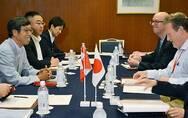 "TPP""接盘侠""日本谋求主导权 越南大马吃大亏不干了"
