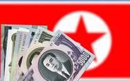 韩国央行:去年朝鲜GDP增速创17年新高