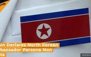 继西班牙之后,下一个驱逐朝鲜大使的是印度?