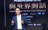 与世界对话| 阿根廷青年功必扬:我最喜欢中国的包容和不歧视