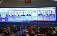 为了阻止俄罗斯人投票 乌克兰拼了