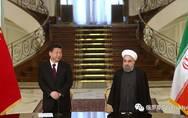 中德两国:全力挽救伊核协议