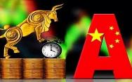 """第三届""""一带一路""""国际金融论坛北京宣言发布"""