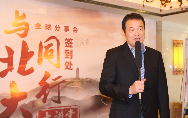 《与北大同行•大讲堂》全球分享会2017北京活动圆满落幕! ——享受精神文化之旅,感受北大百年情怀