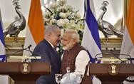 """印以总理高调秀亲密,只因莫迪打破了印度在巴以间的""""平衡"""""""