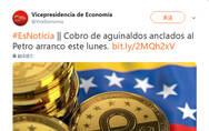 全球首个国家数字货币正式发售,更多央行数字货币已在路上?