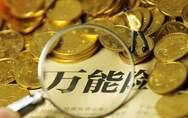 挑战与未来:中国险企如何向世界出发?