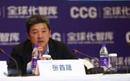 张首晟:未来必是大数据的时代