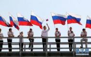 什么?俄罗斯GDP将来可能不如广东!