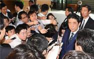 【凤凰全球内参】日本有望诞生第一位女首相?