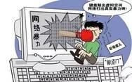"""郑永年:互联网时代的""""自以为是"""""""