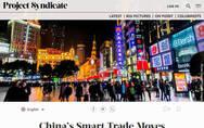 中国贸易政策发生了哪些变化