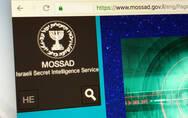 以色列特工是如何窃取半吨伊朗核机密的?