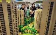 上半年楼市报告:房价上涨仍是主基调