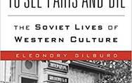 """苏联人的""""巴黎综合症"""":苏联人真的热爱西方文化吗?"""
