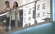 再这样乱下去,香港经济会受到多大冲击?