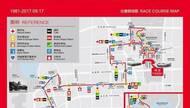 2017北京马拉松高清路线图来袭