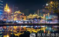 走十方之霓虹灯下的古寺:上海静安寺 | 师父来了120期