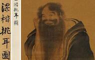 禅画演义:谁是禅画史上的顶级高手?| 师父来了124期