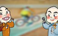 """骑好""""共享单车"""" 也是一种修行!"""