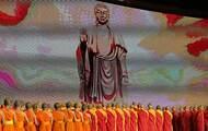 纲领在手:12个维度解读中国佛教的价值理想