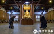 女众禅堂揭秘:年轻女禅师风范太帅了| 师父来了112期