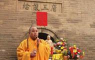 寬池法師升座備忘 興教寺維權首次宣告佛教完勝