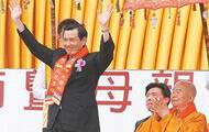 台湾学者建言 大陆佛教应该向台湾佛教学什么?