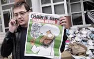 《查理周刊》玩火?别再挑衅宗教徒的情感了