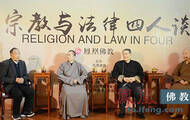 徐玉成:我為中國宗教立法建言