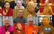 两会佛教观察:宗教事务法制化成教界共识
