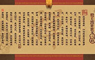 270字中跨越千年的般若智慧