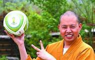海潮音23:延参法师聊世界杯不行吗?