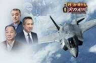 李杰:日韩互怼竞相造航母 中国隐形舰载机需加速